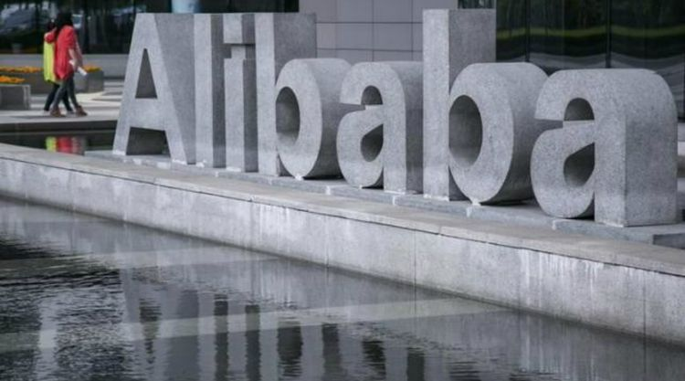 Alibaba, China Online Gaming, Acquisition, EJoy