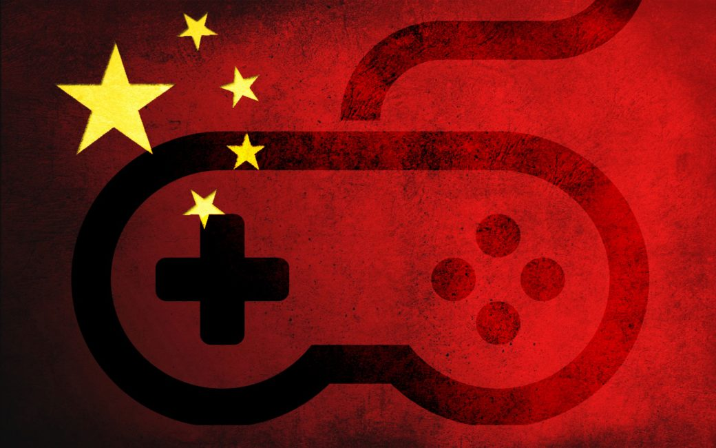 China Online Gaming Market, Alibaba Acquisition, 11.8 million