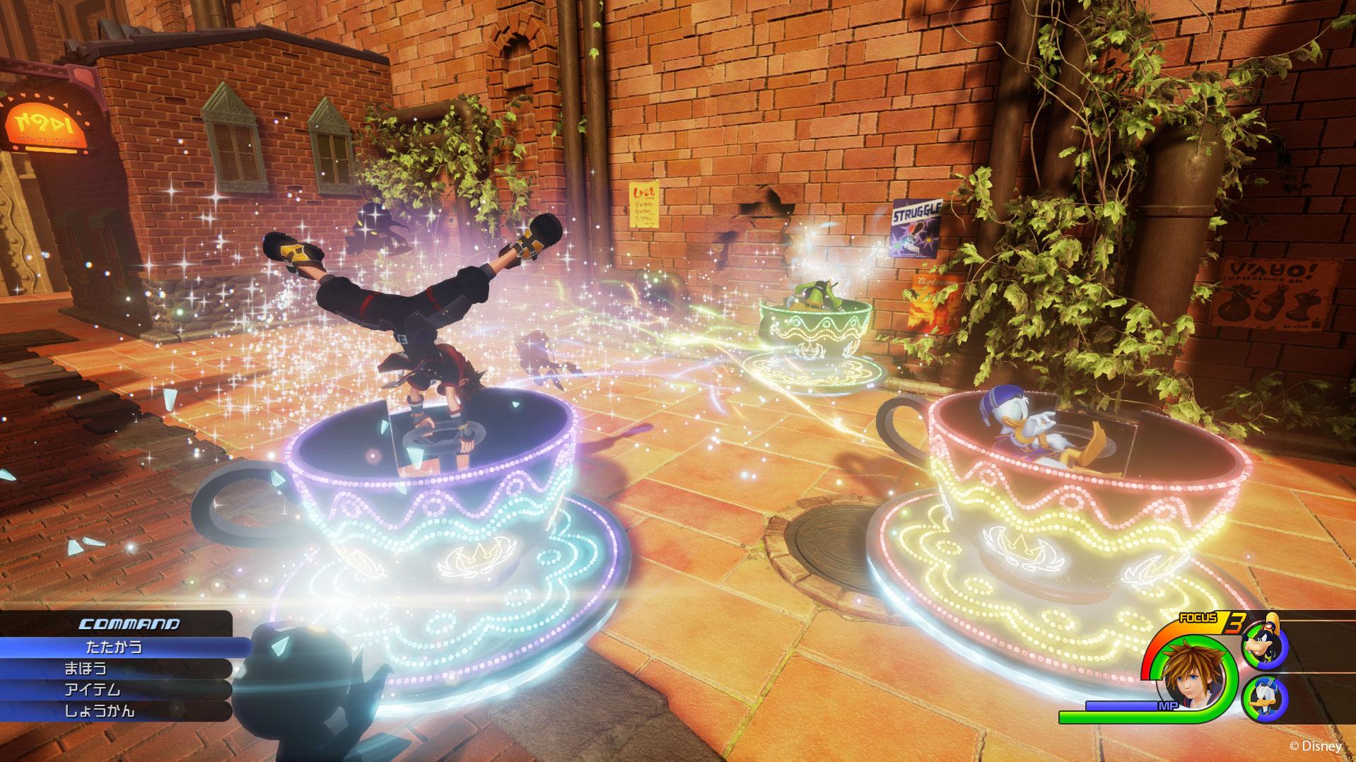 Kingdom Hearts 3, III, Square Enix, PS4, Sora, Teacup, Screenshot
