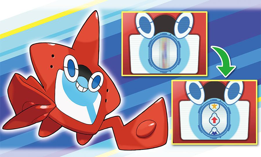 Pokemon Ultra Sun, Ultra Moon, 3DS, Nintendo, Game Freak, Rotom Dex, RotoLoto