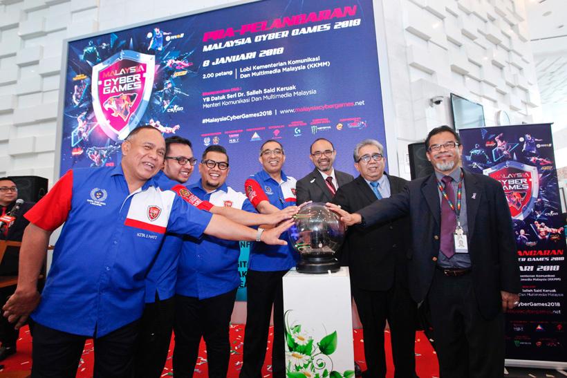 Malaysia Cyber Games 2018, Soft Launch, Putrajaya, MCMC, KKMM, Malaysia, eSports