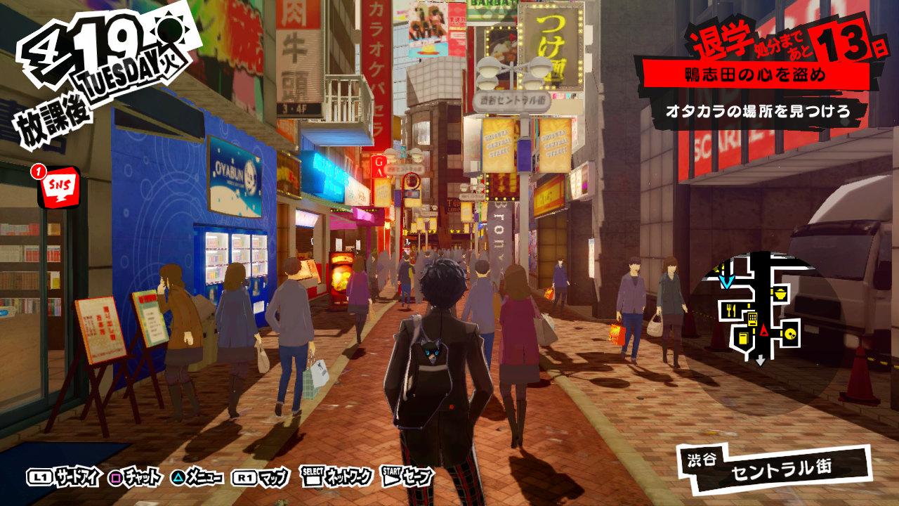 Persona 5 Shin Megami Tensei, Atlus, P Studio, PS4 Map, Calender