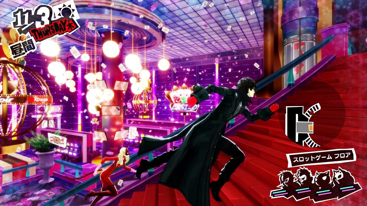 Persona 5 Shin Megami Tensei, Atlus, P Studio, PS4 Map, dungeon, palace, ps4